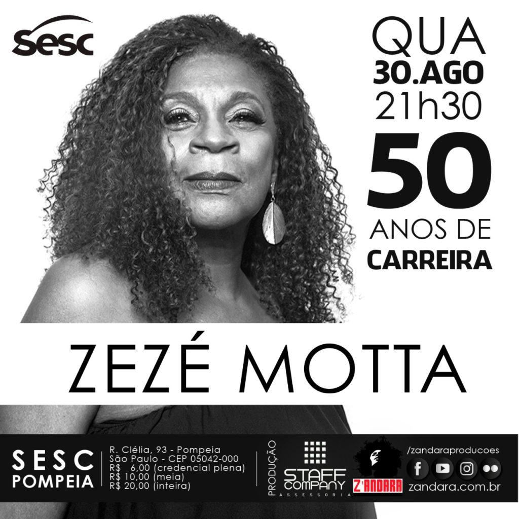 Zezé Motta, show de 50 anos de carreira, Sesc Pompéia