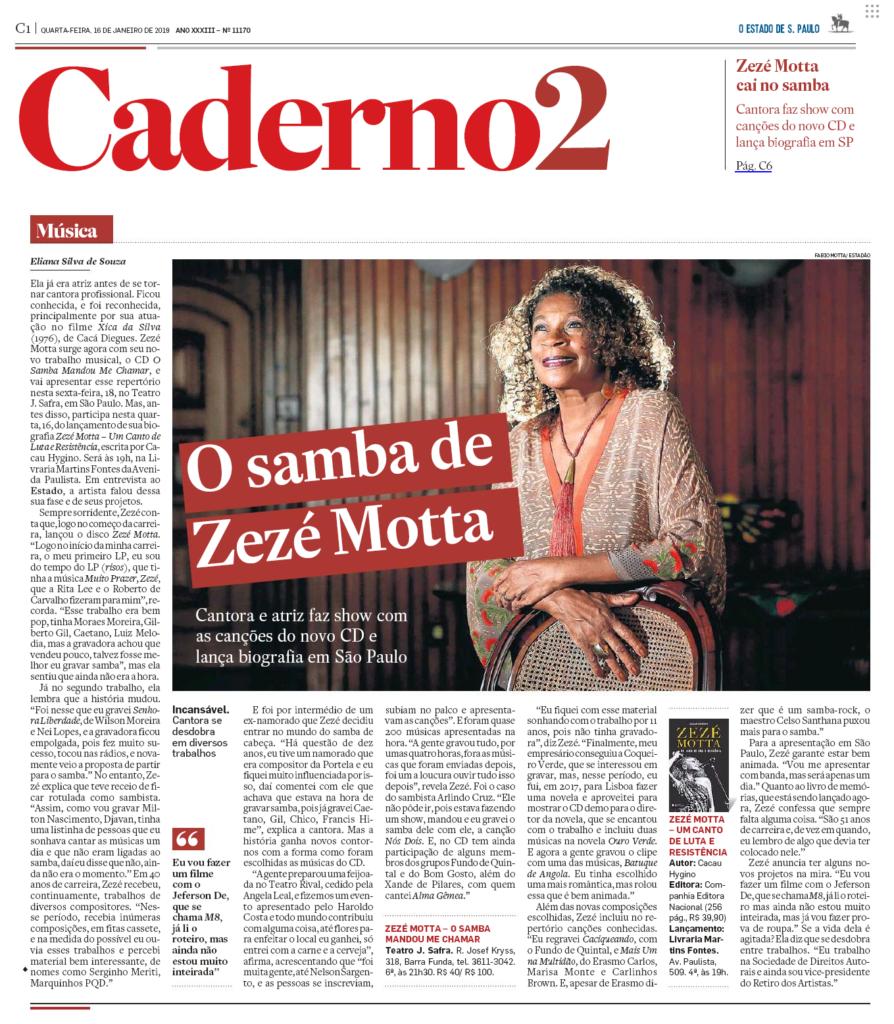 Zezé Motta em entrevista para o Estadão - Caderno 2