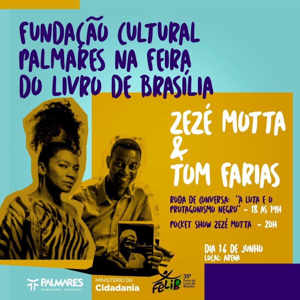 Zezé Motta no Festival do Livro de Brasília